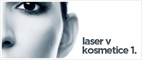 laser-v-kosmetice